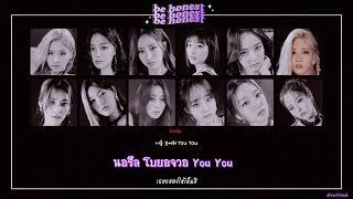 [KARAOKE/THAISUB] LOONA (이달의 소녀) - Be Honest
