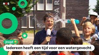 Wel Of Geen Tropenrooster Vanwege De Hitte?