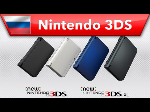 Видео № 0 из игры New Nintendo 3DS (Б/У) (черная)
