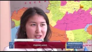 Карагандинская выпускница  выиграла  грант на обучение в Принстонском университете США