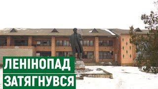 Опять молодой? В Николаевской области нашли нетронутый памятник Ленину. ВИДЕО