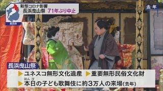 6月22日 びわ湖放送ニュース