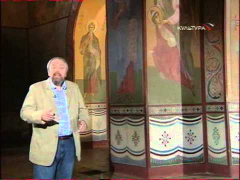История новгородской республики