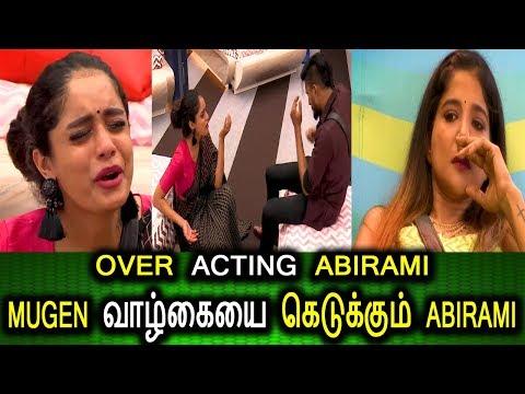 Bigg Boss Tamil 3 | 5th Aug 2019 Promo 2 | Day 43 Ep 44