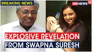 Kerala CM Was Aware Of My Appointment With Space Park: Swapna Suresh To ED | CNN News18 - Download this Video in MP3, M4A, WEBM, MP4, 3GP