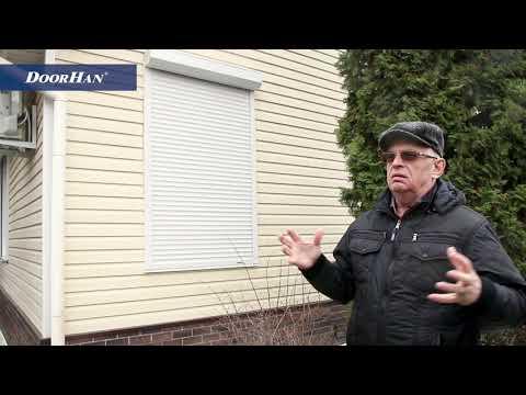Отзыв о роллетах компании DoorHan