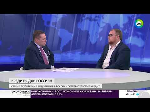 Кредитный бум. На что россияне занимают деньги у банков