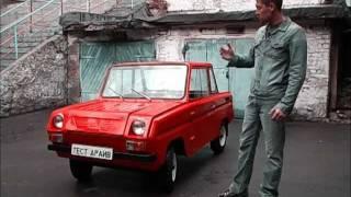 "Тест-драйв СМЗ С-3Д ""инвалидная коляска"""