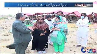 Green Pakistan Planting Work in Progress   News Night   14 Jul 2021   Rohi