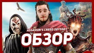 Хороший плохой ассасин. Обзор на Assassin's Creed Odyssey