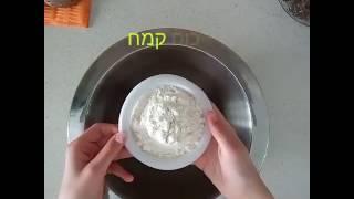 מתכון לעוגיות שוקולד צ'יפס שכיף להכין עם הילדים