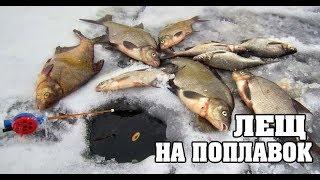 Ночная зимняя рыбалка на леща