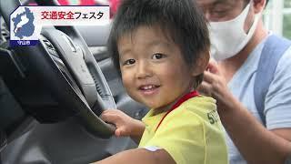 9月22日 びわ湖放送ニュース