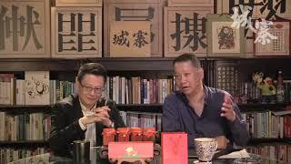 中共進擊香港台灣、逃犯條例惡法恐嚇 - 26/03/19 「奪命Loudzone」3/3