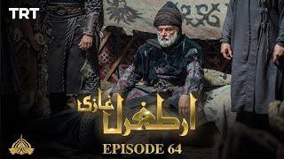 Ertugrul Ghazi Urdu | Episode 64 | Season 1