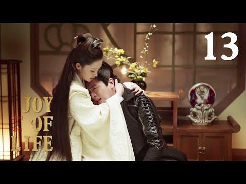 [ENG SUB]Joy of life 13 (Zhang Ruoyun, Li Qin, Xiao Zhan)
