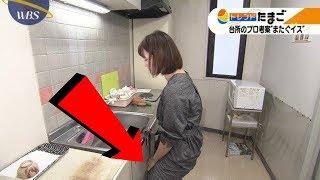 Download Video Sekali Coba Bikin Ketagihan!! Alat Unik ini Mampu Memuaskan Setiap Wanita Saat Di Dapur! Bikin Betah MP3 3GP MP4