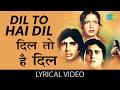 Dil To Hai Dil with lyrics   दिल तोह दिल है गाने के बोल   Muqaddar ka Sikandar   Rekha, Amitabh