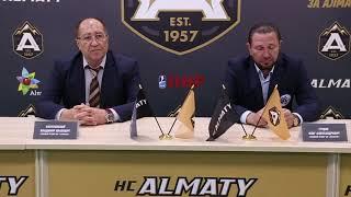 Пресс-конференция ХК«Алматы» - ХК«Кулагер», игры 22-24, ОЧРК 2019/2020