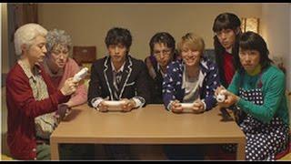 10篇関ジャニ∞CM任天堂WiiUパーティー