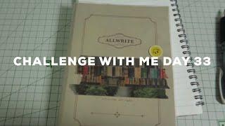 DAY 33: 필사 노트 공개📚✍️ | CHALLENGE WITH ME 매일 2분 영어공부 브이로그