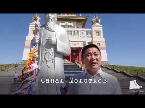 Буддизм и шахматы
