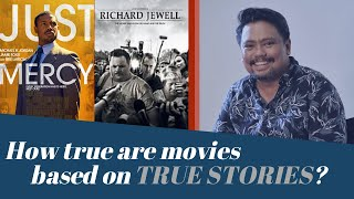 A review on Richard Jewell and Just Mercy - How True Are Movies Based on True Stories?