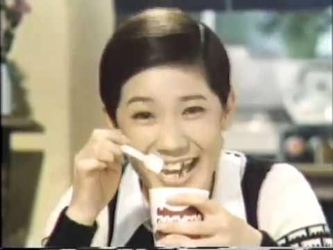45年前のCM 昭和49年(1974)5月21日夜 The study of Japanese TV commercial history: Fair Use 広告文化の歴史的変遷研究:フェアユース