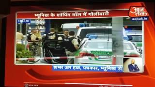 Aajtak Tv India Terror attack Munich Shams Ul-Haq