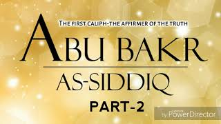 Tudtulan - 2 📚 Abu Bakr As-siddiq (r.a) □ Shiekh Faisal Banda Into