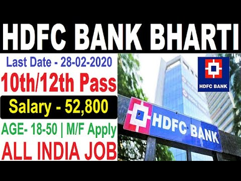 Download BANK VACANCY 2020 || HDFC BANK RECRUITMENT 2019-20 || GOVT JOBS 2020 || ALL INDIA VACANCY Mp4 HD Video and MP3