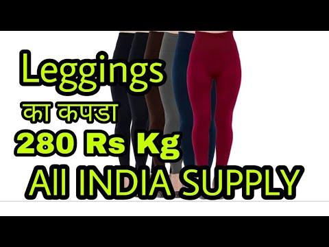 53d3bc6fff Ladies Legging in Delhi, लेडीज़ लेगिंग, दिल्ली ...