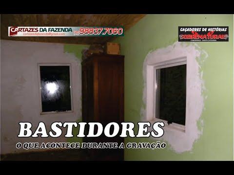 Bastidores da gravação da casa do inscrito #cacadoresdehistoriassobrenaturais