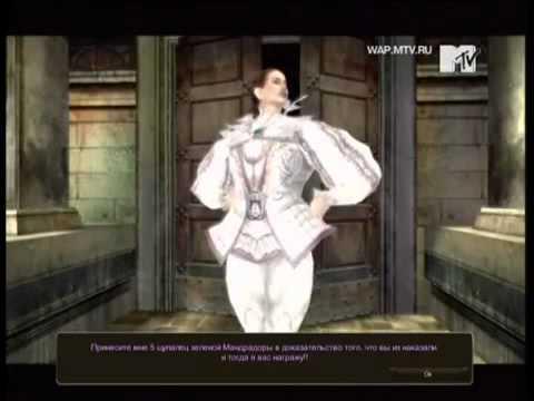 Ikona videoigr   Granado Espada 360