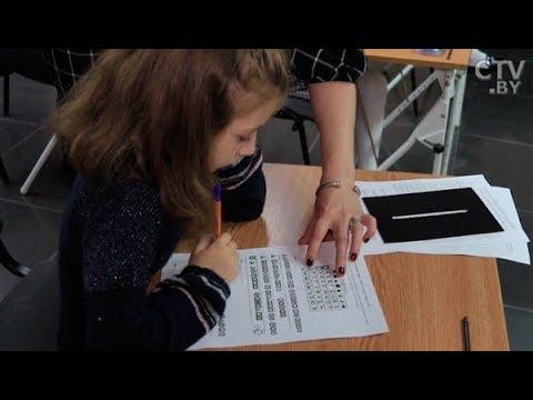 Как научить ребенка скорочтению: три совета