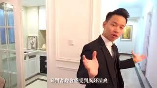 珠海北樓盤 香港人直銷 送兩地車牌一線真豪宅,1成首付15萬上車