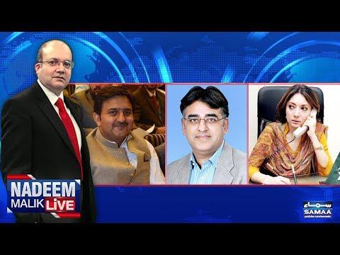 GT Road Rally Ka Ikhtetami Marhala | Nadeem Malik Live (Special) | SAMAA TV | 12 Aug 2017