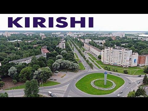 Путешествие в Кириши / Ленинградская область