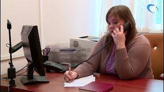 Мерзнущие новгородцы «оборвали» телефоны в городском комитете ЖКХ
