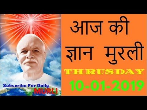 aaj ki murli 10-01- 2019 l today's murli l bk murli today l brahma kumaris murli l aaj ka murli (видео)