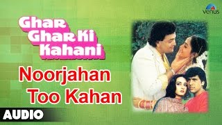 Ghar Ghar Ki Kahani : Noorjahan Too Kahan Full Audio Song