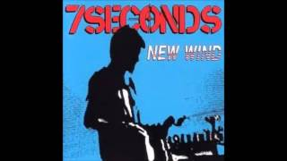 7 seconds - The inside