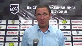 Главный тренер ХК «Кулагер» Олег Гущин прокомментировал матч с командой «Горняк»