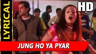 Jung Ho Ya Pyar With Lyrics   Asha Bhosle   Kranti 2002 Songs   Bobby Deol, Ameesha Patel