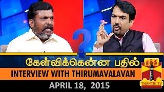 Kelvikkenna Bathil : Exclusive Interview with Thol.Thirumavalavan (18/4/2015)