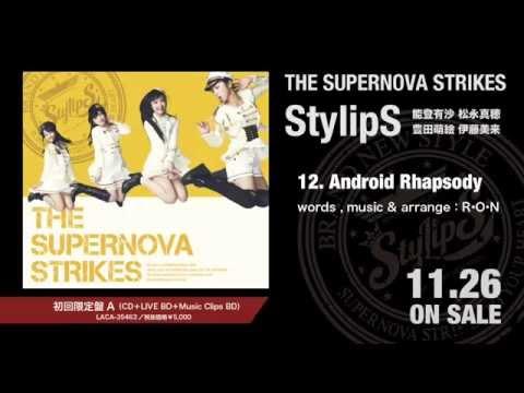 【声優動画】StylipSニューアルバム「THE SUPERNOVA STRIKES」から1曲解禁