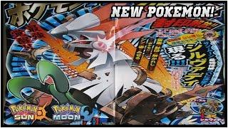 Type: Null  - (Pokémon) - COROCORO LEAK! TYPE NULL EVOLVES?! SILVADI, THE ARCEUS CLONE! JANGMO-O LINE! POKEMON SUN AND MOON