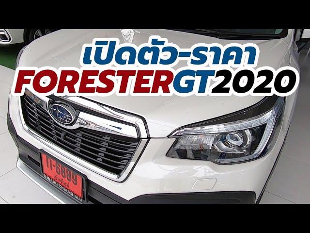 รีวิวรถยนต์ 2021