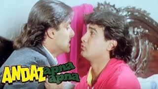 Best Comedy Scenes of Salman Khan & Aamir Khan | Andaz Apna Apna - Video Jukebox 1