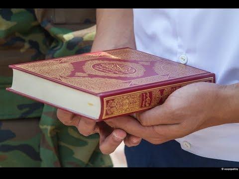 Величайшая присяга Аллаху!
